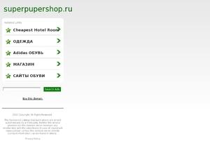Superpupershop Интернет Магазин Модной Одежды