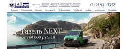 Фото сайта